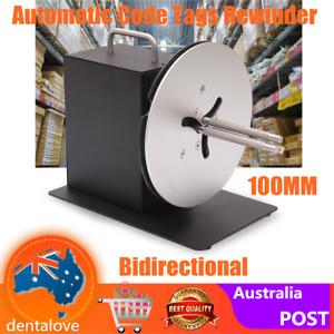 Automatic HD-R7 Label Rewinder Bar Code Tag Rewinding Machine Adjustable Core AU