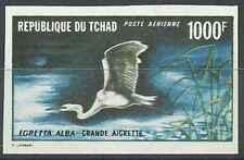 Timbre Oiseaux Tchad PA88 ** non dentelé lot 28432