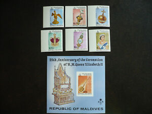 Stamps - Maldive Islands - Scott# 743-749 - Set - Imperf