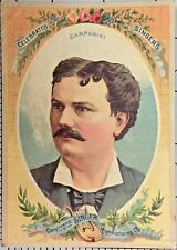 Victorian Trade Card Singer Sewing Machine Campanini Portrait Man Border