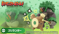 BANDAI Pokemon scale World Galar Region Figure Gorirander Rillaboom JAPAN
