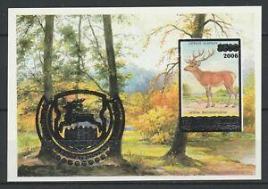 Belarus 2006 Fauna Animals Deer MNH Block