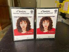 Glikeria Glykeria Sentimental Song cassette tapes Greek Greece Lyra EMI 1985 HTF