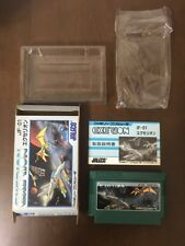Game soft Famicom 『EXERION』Box and with an instructions from Japan④