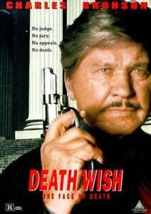DEATH WISH 5 NEW DVD