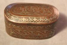 Beautiful Antique Silver Inlaid Brass Betel Box Islamic Mindanao Philippines