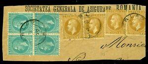 1876/1877 King Carol I,BUCURESTI -I issue,Romania,Mi.44+45/x4,on piece/fragment