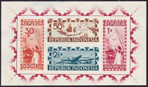 Indonesia Vienna Printing Designer Trial Souvenir Sheet # 2 on White Paper