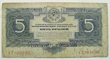 Russland ★★★ 5 Rubel 1934 ★★★  242