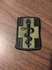 US Army 330th Medical Brigade SD Patch