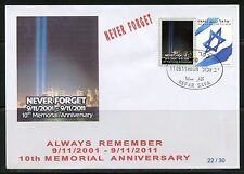 ISRAEL 2011 10th MEMORIAL ANNIVERSARY OF SEPTEMBER 11th LIMITED EDITION  FDC 20