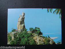 old China HK  postcard the amah rock mentioned in local folklore,no.78unused