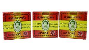 3 Pcs MADAME HENG MERRY BELL ORIGINAL 160 g Thai Soap