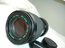 QUANTARAY 70-210mm F 4-5.6 lens for MINOLTA MD mount camera SN1225587
