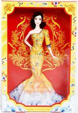 BARBIE DOLL COLLECTOR - FAN BINGBING BING BING ASIA EXCLUSIVE 2014 NEW