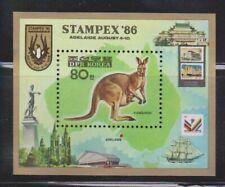 Korea Kangaroo 1986 Ship (miniature sheet) MNH *STAMPEX '86 Scott 2586 Low Ship