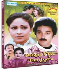 Dekha Pyar Tumhara (Hindi DVD) (1985) (English Subtitles) (Brand New DVD)