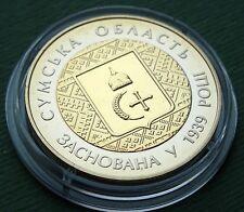 2014 Ukraine Coin 5 UAH Hryven 75 Years of the Sumy Oblast Bimetal UNC