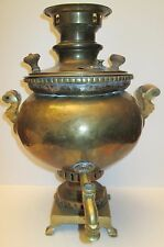 Old Russian Samovar Urn Hot Water Kettle Teapot Server Non Magnetic