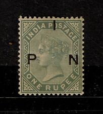 India 1870 Postal Note 1R Wmk Star / Appears MNH / Gum Toning - S1296