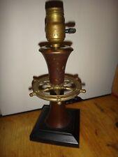Antique Nautical Themed Table Lamp Brass Ships Wheel Helm Cast Iron Base Light