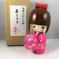 "Japanese Kokeshi Wooden Doll 5.5"" Girl Pink Kimono Umbrella Haruurara JAPAN MADE"
