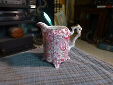 "Vintage ROYAL PAISLEY Pink Footed Chinz Creamer 3 3/4"" PITCHER #1709 VG !"