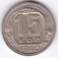 1940 Russia 15 Kopeks***Collectors***