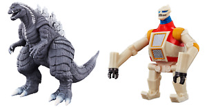 Movie Monster Series Godzilla Ultima & Jet Jaguar Set -Godzilla S.P- Limited NEW