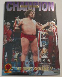 2000 Andre The Giant Bandai '82 MSG Series V New Japan Pro Wrestling Card #SP-5