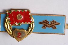 Hungary Hungarian Badge Anti-Aircraft Gun AA Class 2 Specialist Qualification
