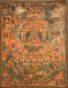 19th CENTURY ANTIQUE TIBETAN PADMASAMBHAVA COPPER MOUNTAIN THANGKA PAINTING