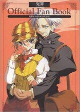 Eine Falsche Beschuldi-gung Enzai Official Fan Book/Japanese Anime Yaoi Book