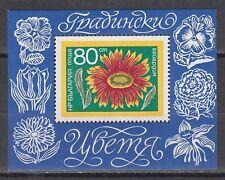Bulgarien 1974 ** Bl.50 Blumen Flowers Flora [sq4456]