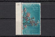 ITALIA Somalia AFIS 0,01 FIORI FLOWER 1955 Varieta Doppia stampa FIRMA RAYBAUDI
