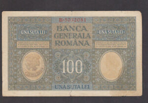 100 LEI FINE NOTE FROM GERMAN OCCUPIED ROMANIA 1917 WITH SERBIAN FINANCE STAMP
