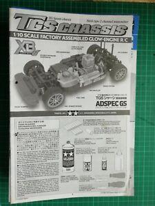 Tamiya TGS RC Car instruction manual 0103 2003