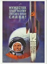 YURI GAGARIN First Astronaut SPACE Rocket Spacesuit Russian NEW POSTER 13x18