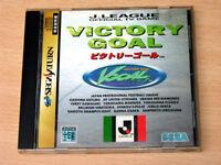 Sega Saturn - Victory Goal by Sega - JAPANESE