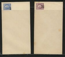 Netherlands  Indies   2 revalued  postal  cards  unused          MS0125