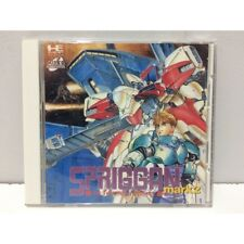 Spriggan Mark 2 NEC Pc Engine PCE Super CD Rom