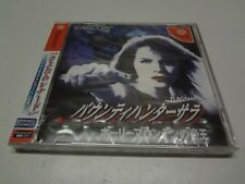 Bounty Hunter Sarah : Holy Mountain Teiou Sega Dreamcast Japan NEW