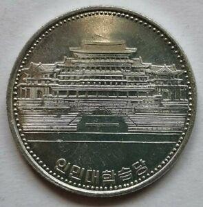 1987 KOREA ONE 1 WON ALUMINIUM  朝鲜1元硬币铝币 全新  27mm UNC