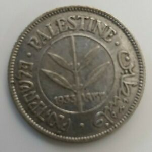 israel palestine 50 mils 1933 rare date silver coin