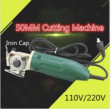 Hot 110V 50Mm Rotary Blade Electric Fabric Cloth Cutter Cutting Machine