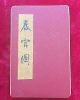 CHINESE EROTICA WOODBLOCK ALBUM - PICTURES OF THE SPRING PALACE - circa 1900