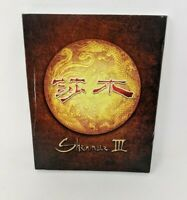 Shenmue III Backer Exclusive Edition (PC Version, Sega, Epic Games) *Please read