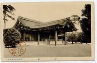 China or Japan Vintage Postcard