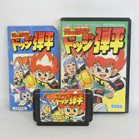 DODGE DANPEI Hono No Tokyuji Sega Mega Drive 88 md