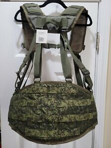 SSO/SPOSN Russian Load Bearing Chest Rig/Harness, Digital Flora, Smersh, MOLLE